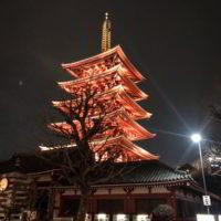 Japonia2019 - Wyprawa_do_Japonii_2019_109.jpg