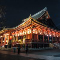 Japonia2019 - Wyprawa_do_Japonii_2019_131.jpg
