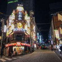Japonia2019 - Wyprawa_do_Japonii_2019_139.jpg
