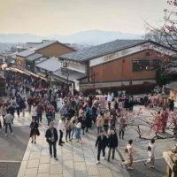 Japonia2019 - Wyprawa_do_Japonii_2019_157.jpg
