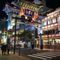 Japonia2019 - Wyprawa_do_Japonii_2019_171.jpg