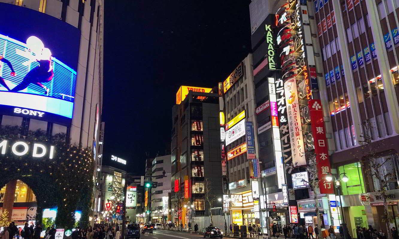Japonia2019 - Wyprawa_do_Japonii_2019_183.jpg