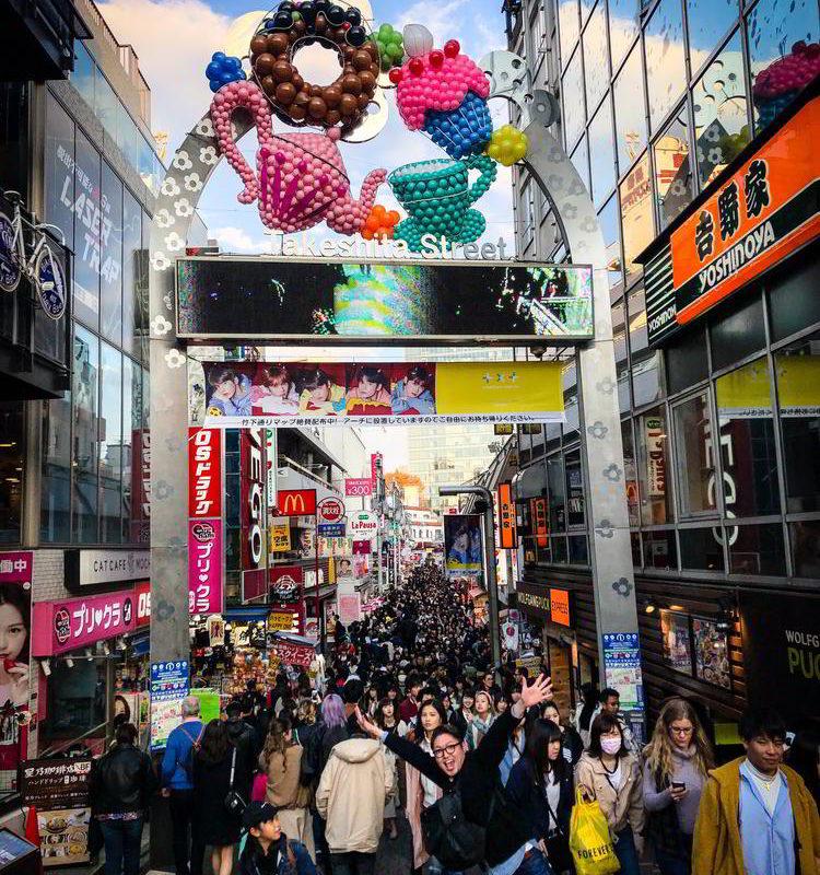 Japonia2019 - Wyprawa_do_Japonii_2019_184.jpg