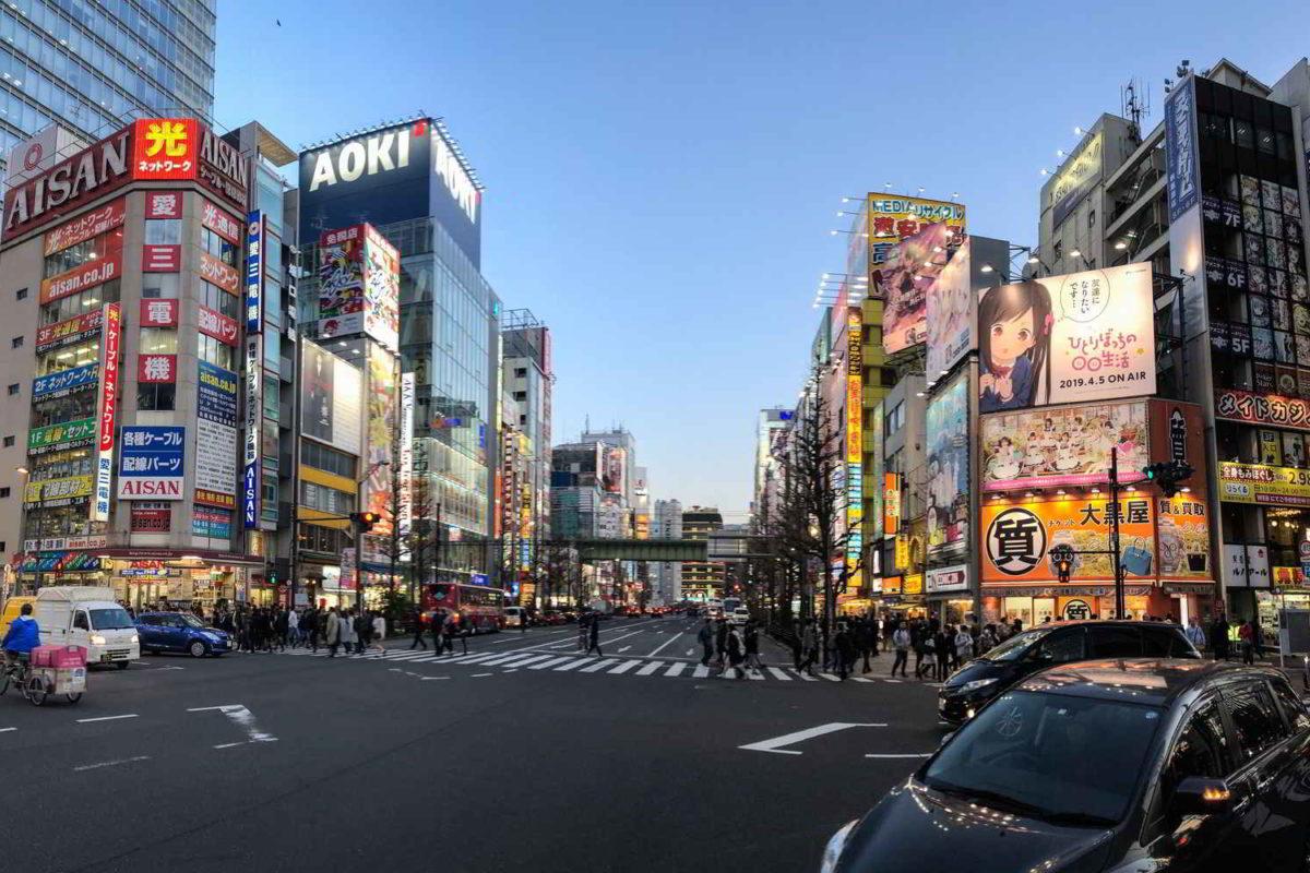 Japonia2019 - Wyprawa_do_Japonii_2019_295.jpg