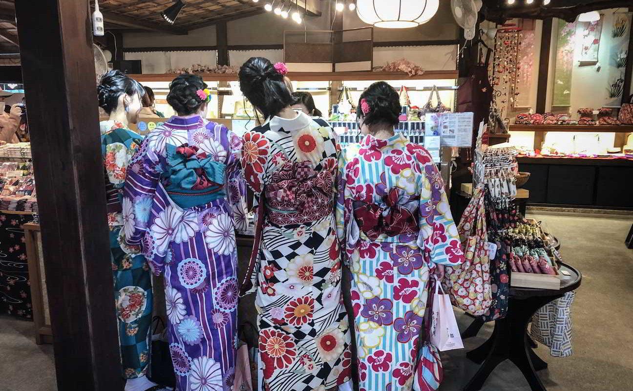 Japonia2019 - Wyprawa_do_Japonii_2019_298.jpg