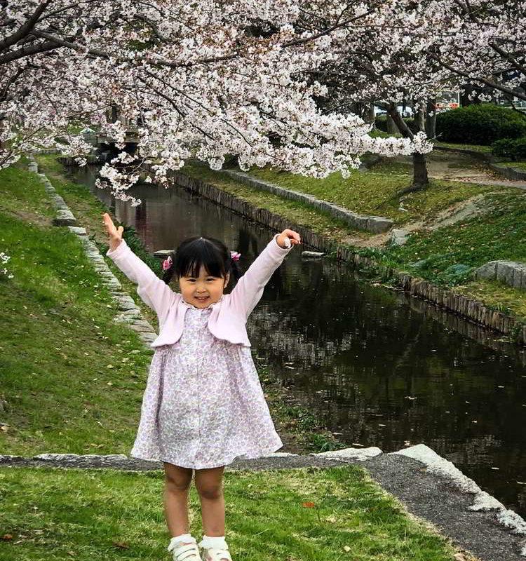 Japonia2019 - Wyprawa_do_Japonii_2019_334.jpg