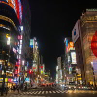 Japonia2019 - Wyprawa_do_Japonii_2019_62.jpg
