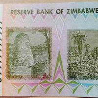 waluta_Zimbabwe - waluta_zimbabwe_8.jpg
