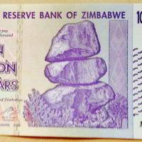 waluta_Zimbabwe - waluta_zimbabwe_9.jpg